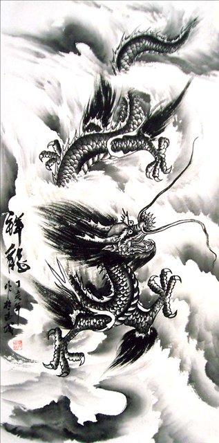 картина Дракон :: Фенг Гондж ( Китай ), китайская живопись - Китай традиционная живопись Гохуа фото