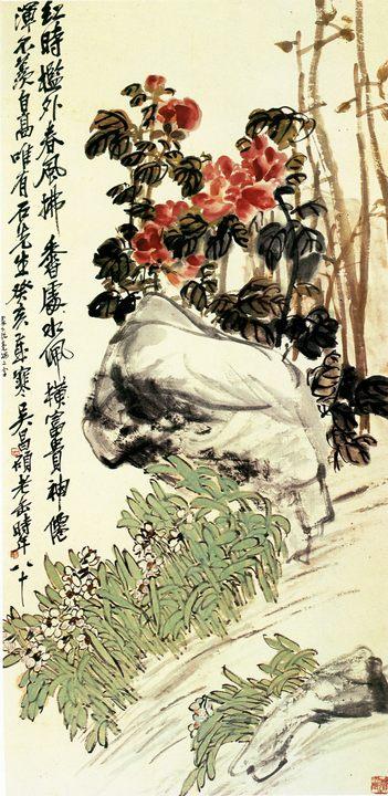Пионы и жёлтые нарциссы, Художник У Чаншо (Китай) - Китайская живопись, Гохуа фото