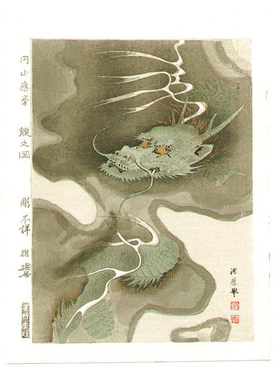 картина Дракон :: Маруяма Окё - Разное фото