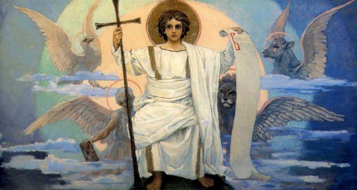 Васнецов Виктор Михайлович картина «Единородный сын Слово Божие» - Разное фото