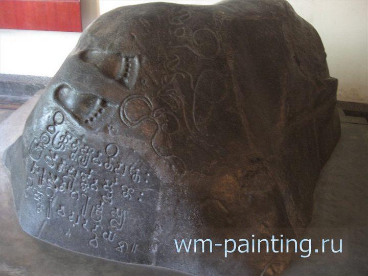 Исторический музей Джакарты, Камень с гимном в честь короля Пурнавармана (королевство Таруманегара) и с «отпечатком» стопы «бога