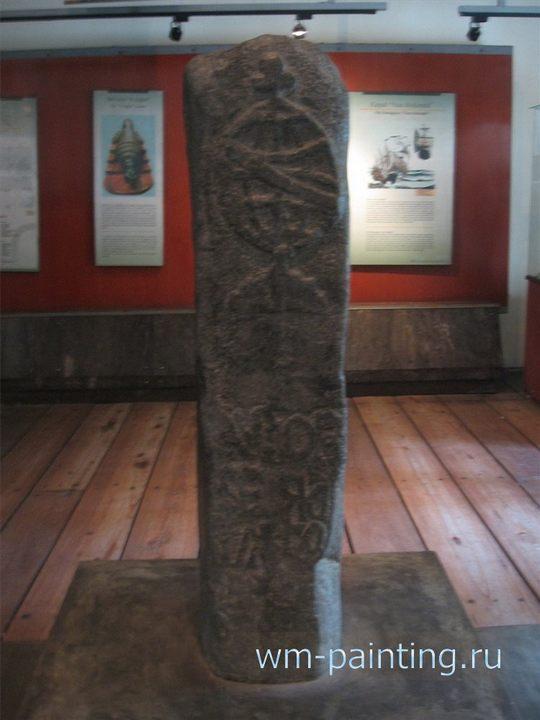 Исторический музей Джакарты, Камень «падрао»