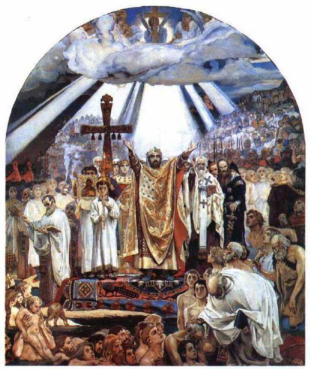 Васнецов Виктор Михайлович. картина Крещение Руси - Разное фото