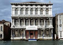 Ка-Реццонико – Музей Венеции XVIII века