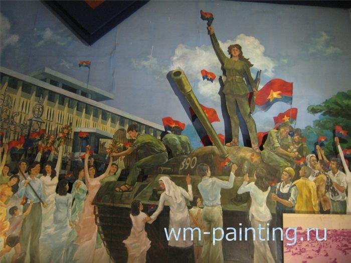 Нгуйен Дык Туан. Наступательная операция «Хо Ши Мин». Плакат