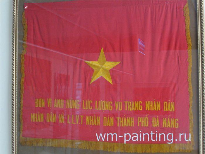 Музей города Дананг - большое красное знамя со знаменитой вьетнамской пятиконечной желтой звездой