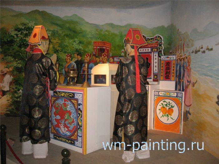 Музей города Дананг - Церемония Кау Нгу.
