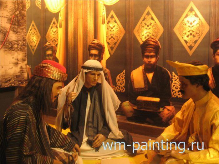Султан Малакки, проповедник Саид Абдул Азиз и его окружение из министров. Реконструкция.