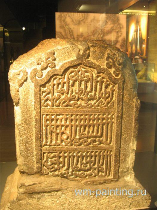 Камень на могиле Султан Мансур Шаха.