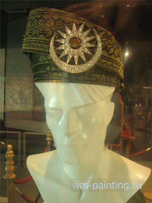 Дестар – головной убор - Национальный Музей Малайзии