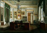Барокко, Ампир, Возрождение, Роккоко ( дизайн интерьера) - Виды залов Зимнего дворца. Кабинет императора Александра II