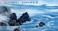 Морские пейзажи (современная марининстика) - Голубой Океан I