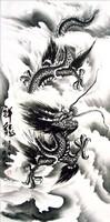 Китайская живопись, Гохуа - Дракон