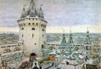 Семиверхая угловая башня Белого города Москвы в 17 веке, Беспалова Л. А. Аполлинарий Михайлович Васнецов, 1856 - 1933.