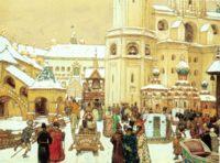 Площадь Ивана Великого в Кремле. 17 век, картина Аполлинария Васнецова