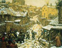 Разное - Медведчики (развлечение). Старая Москва, Аполлинарий Васнецов, картина