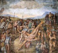 Фреска Распятие Святого Петра» (Crucifixion of St. Peter)