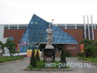 Музей города Дананг, Вьетнам