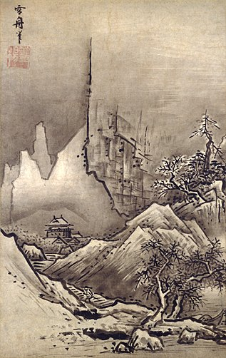 пейзаж :: Сесшу Тойо [ японская живопись ]