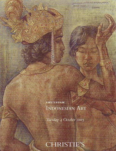 Предметы искусства Индонезии.