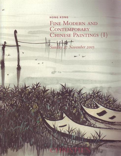 Китайская живопись в аукционном каталоге Кристис