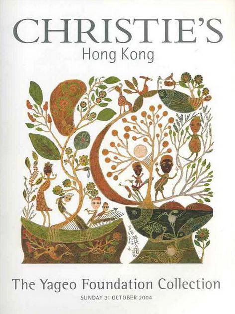 Китайская живопись из коллекции