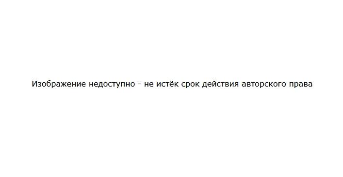 картина дорога: