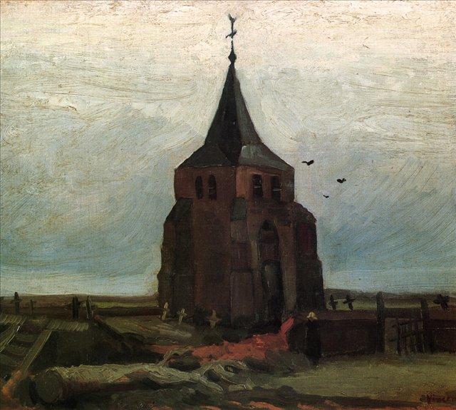 Старая башня[ картина - живопись постимпрессионизм ] :: Ван Гог, описание картины - Van Gogh фото