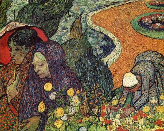 Женщины Арле (Воспоминание о саде в Эттене) :: Ван Гог, описание картины - Van Gogh (Ван Гог) фото