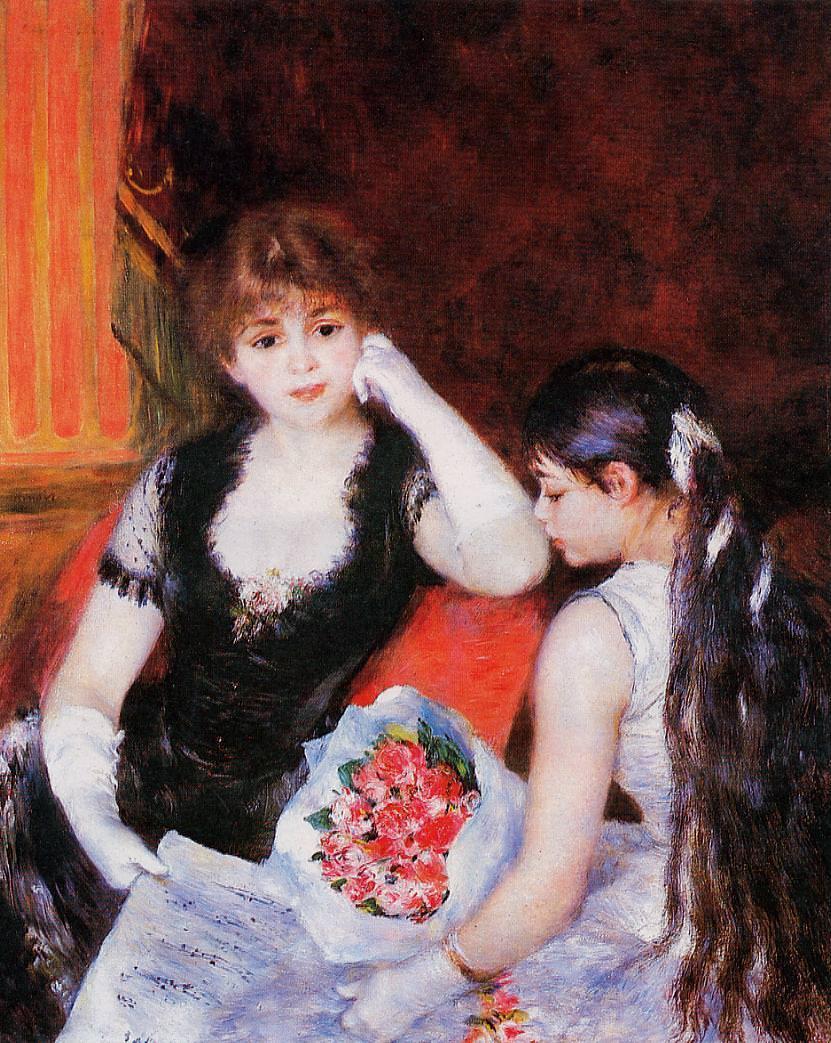 «Оперная ложа» (на концерте) :: Ренуар Пьер Огюст - Pierre-Auguste Renoir фото