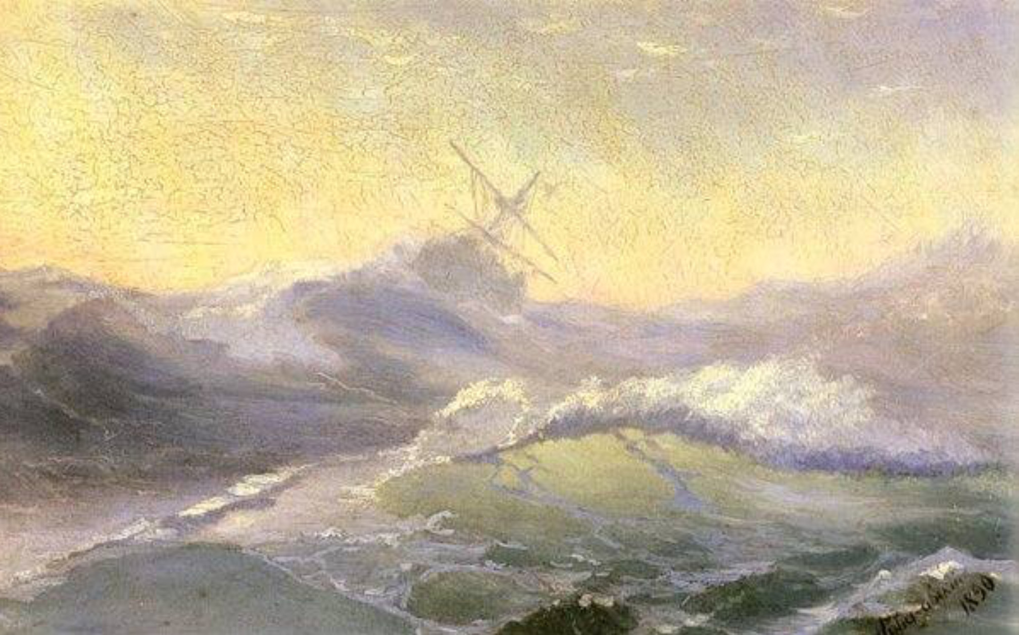 Рассекая волны :: Айвазовский И.К. - Море в живописи ( морские пейзажи, seascapes ) фото