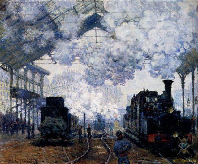 Прибытие поезда ( вокзал Сен Лазар ) :: Клод Моне ( Франция ) - Claude Monet фото