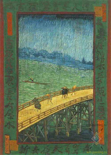 Мост в дожде ( подражание Хирошиге ) ::  Ван Гог - Van Gogh фото
