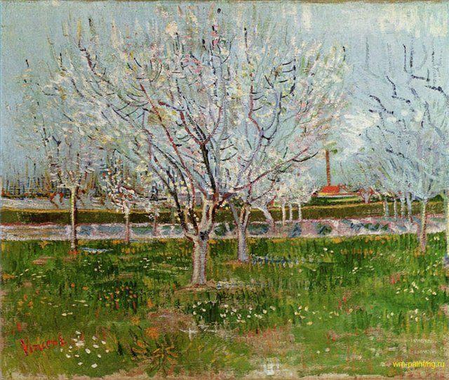 цветущий сад :: Винсент Виллем Ван Гог - Van Gogh (Ван Гог) фото