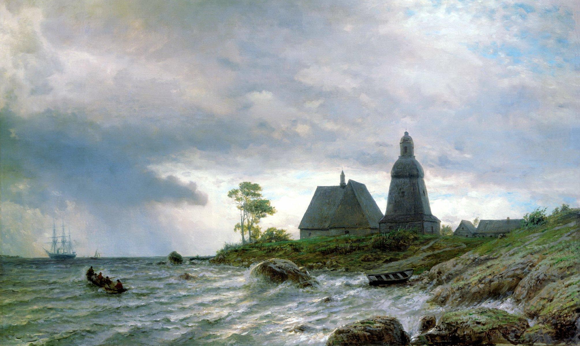 Северный пейзаж :: Лагорио Л. Ф. - Море в живописи ( морские пейзажи, seascapes ) фото
