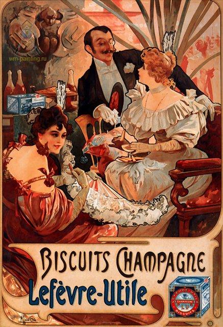 Бисквиты к шампанскому от Лефевра Утиле :: Альфонс Муха, рекламный плакат - Муха Альфонс фото