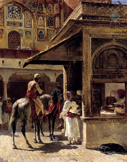 картина Уличная цена в Индии ::  лорд Едвин Викс, плюс статья про подарки - Архитектура фото