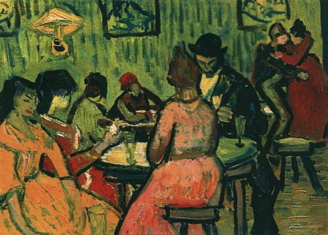 Публичный дом [ картина - интерьер ] :: Ван Гог, описание картины - Van Gogh фото