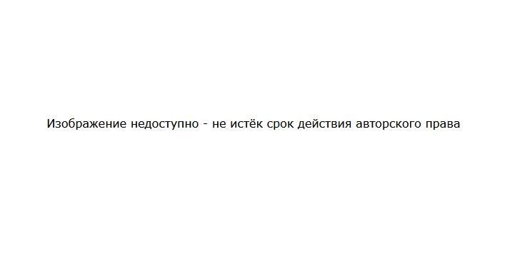 картина Забытый горизонт ::  С. Дали - Salvador Dali фото