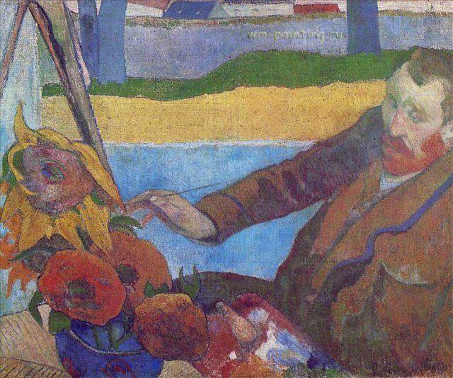 Ван Гог, рисующий подсолнухи, Поль Гоген - Paul Gauguin фото