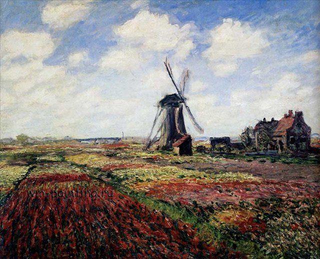 Поле тюльпанов и мельница :: Клод Моне (1840-1926) (Франция ) - Пейзаж ( пейзажная живопись ) фото