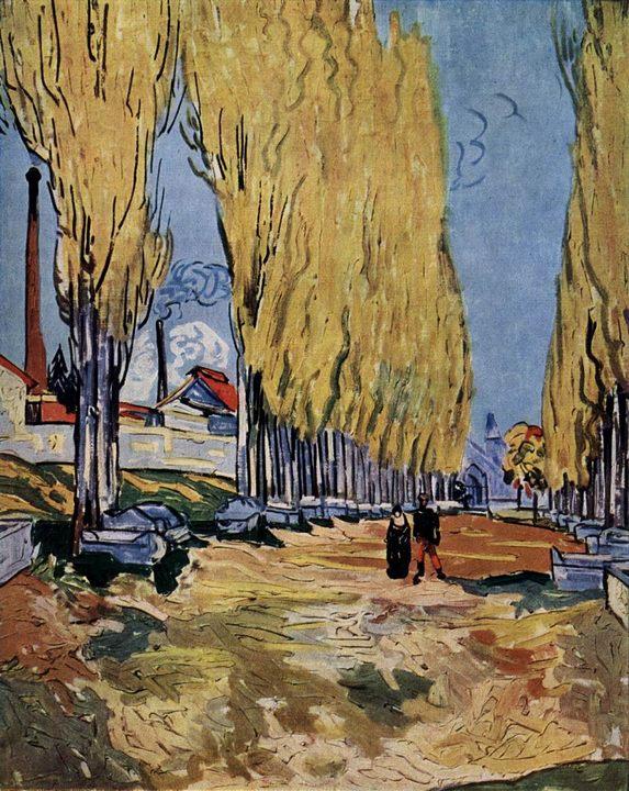 городской пейзаж Алискамп :: Винсент Ван Гог, описание картины - Van Gogh фото