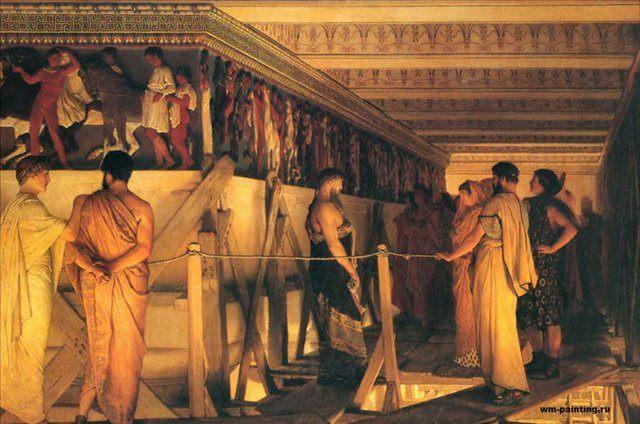 Фидий показывает фриз Парфенона своим друзьям ::  Альма-Тадема сэр Лоуренс - Исторические сюжеты в живописи фото