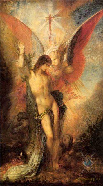 Святой Себастьян и ангел :: Гюстав Моро - Религиозные сюжеты в живописи фото