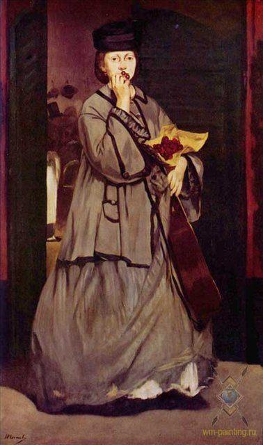 Уличная певица  :: Эдуард Мане, описание картины - Edouard Manet фото