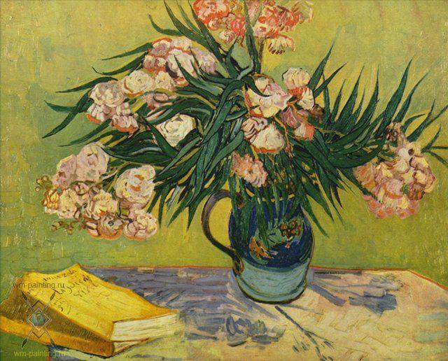 Натюрморт с олеандром :: Винсент Ван Гог - Van Gogh фото