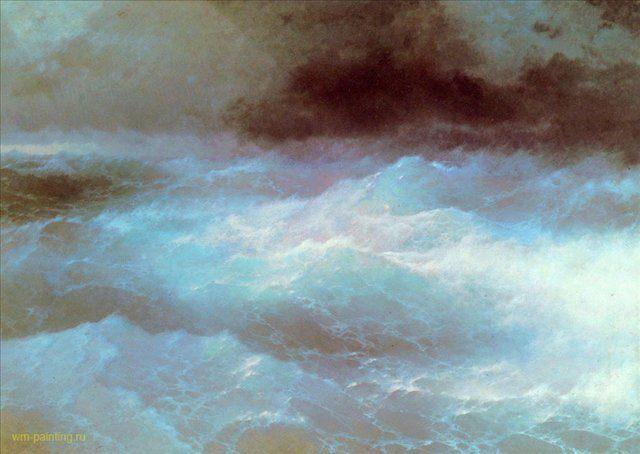 морской пейзаж <Среди волн> :: Айвазовский И.К. - Aivazovsky, Ivan Constantinovich фото