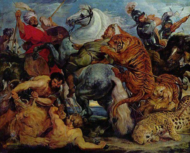 Охота на тигров и львов :: Рубенс, Петер Пауль [ Rubens, Piter Paul Hunting for tigers and lions ] - Жанровые сцены фото