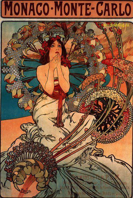 рекламный плакат- Монако-Монте-Карло :: Альфонс Муха ( Чехия, Чехословакия ) - Alfons Maria Mucha фото