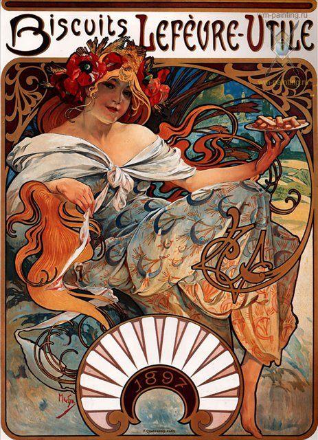 """Бисквиты Лефевра Утиле"" (Bisquites Lefévre Utile) 1897 Французский рекламный плакат - Alfons Maria Mucha фото"